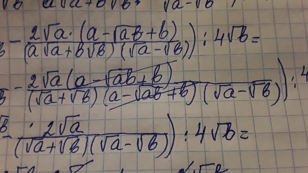 Алгебра 9 экзамены решение задач по совершенной конкуренции