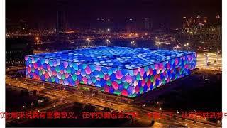为什么外国人都喜欢中国举办的奥运会?进来看看你就知道