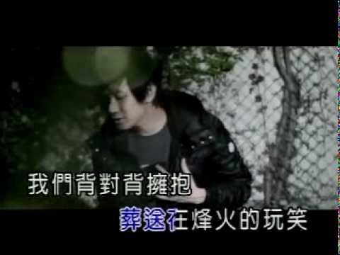 林俊傑-背對背擁抱KTV