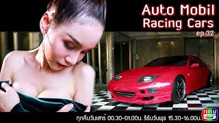 auto mobil racing cars ep32