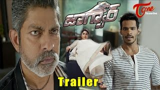 Jaguar Movie Release Date Trailer | Nikhil Gowda, Deepti Sati | #Jaguar