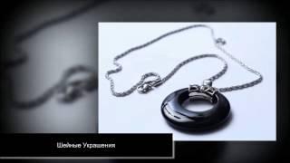 видео Модные женские украшения 2015 года, фото. Обзор актуальных украшений весенне-летнего сезона