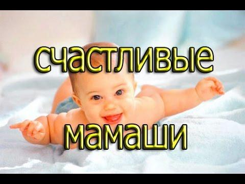 Best Jokes Лучшие Приколы 2016 счастливый день матери