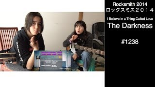 Audrey & Kate Play ROCKSMITH #1238 - I Believe in a Thing Called Love - The Darkness