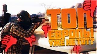 КАК ПРАВИЛЬНО ВЫЖИВАТЬ В PUBG!? ТОП - 20 ЕВРОПЫ РЕЙТИНГА!! - PlayerUnknown's Battlegrounds