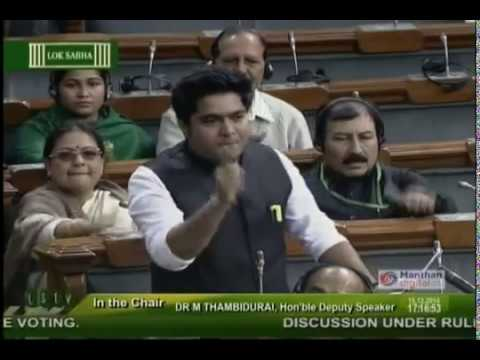 Abhishek Banerjee delivers his maiden speech in Lok Sabha