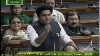 Abhishek Banerjee delivers his maiden speech in Lok Sabha