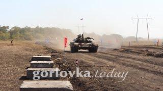 Танковый биатлон между командами ДНР и ЛНР