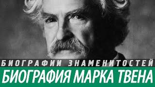 видео Александр Невский: краткая биография и интересные факты из жизни
