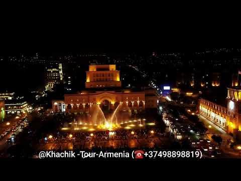 Поющие фонтаны Ереван( Армения)