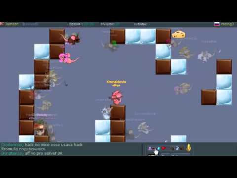 Transformice-Aeon jogando e pegando title