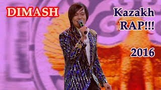 ДИМАШ / DIMASH - Я Казах! / I am Kazakh! (2016)