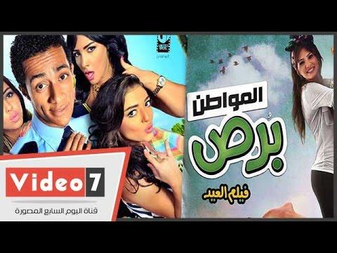 Mp3 Id3 محمد العدلي صاحب يتصاحب من فيلم المواطن برص