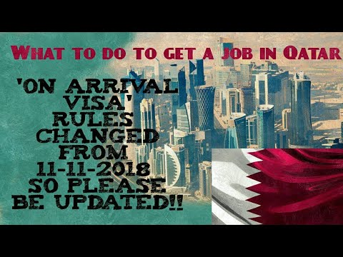 Easily Get Job In Qatar🇧🇭 | Gulf Times Classified | ഖത്തറിൽ ഒരു ജോലി | Malayalam