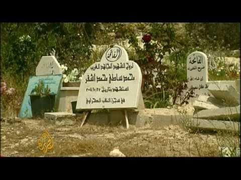 Israel Troops Filmed Attacking Palestinian Prisoners