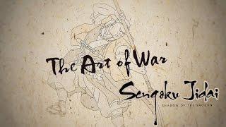 Sengoku Jidai Shadow of the Shogun - The Art of War Trailer