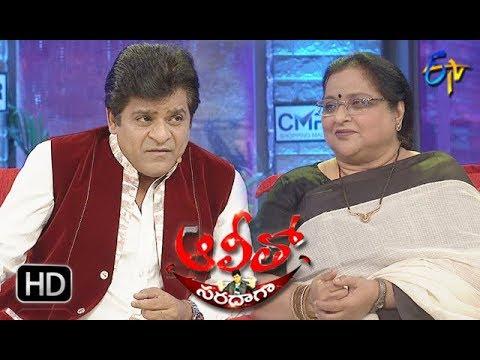 Alitho Saradaga  2nd April 2018     Roja Ramani   Telugu    ETV Telugu