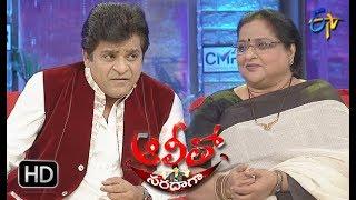Alitho Saradaga| 2nd April 2018   | Roja Ramani | Telugu  | ETV Telugu