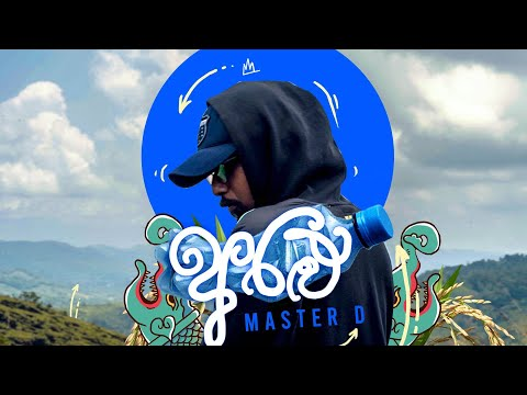 MasterD - Aralu (අරළු) Official Music Video