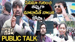 Valmiki Movie Genuine Public Talk    Gaddalakonda Ganesh Public Talk    Valmiki Public Talk    NSE