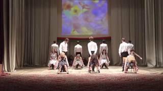2 - Коллективный танец(, 2016-05-25T07:17:01.000Z)