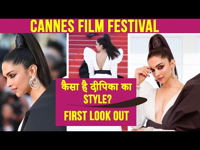 Cannes 2019: Deepika Padukone FIRST LOOK from Cannes Film Festival 2019 😍