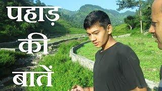 Tour of remote village- Part-1 (पहाड़ की बातें)