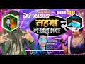 Khesari Lal Yadav Lehenga Lucknow 2 remix song