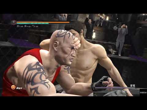 Yakuza 5 Remastered Victory Road Finals, no damage |