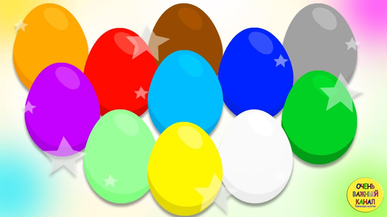 Учим цвета с шариками