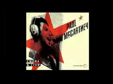 11.- Paul McCartney - Ain't that a shame (Album Снова в СССР 1988)