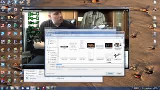 Как сохранить любую картинку с экрана компьютера (программа Ножницы)