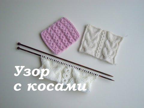 Мир вязания и рукоделия Вязание спицами и вязание