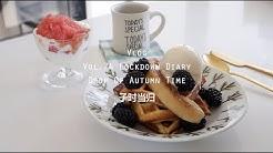 当归Vlog.74 | Korean Street Toast | Waffles | Dalgona Coffee | BBQ | Sydney·Lock-down Diary