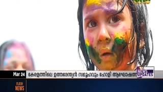 Kozhikode: North Indian community celebrates Holi