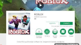 Roblox, начинаем делать персонажа.