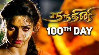 Nandhini Serial 100th Day Celebration meet | Vijayakumar | Sundar C | TN 132