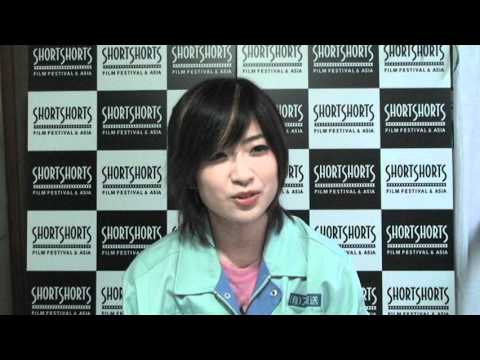 SSFF&ASIA2011 皆既日食の午後に 南沢奈央さんコメント