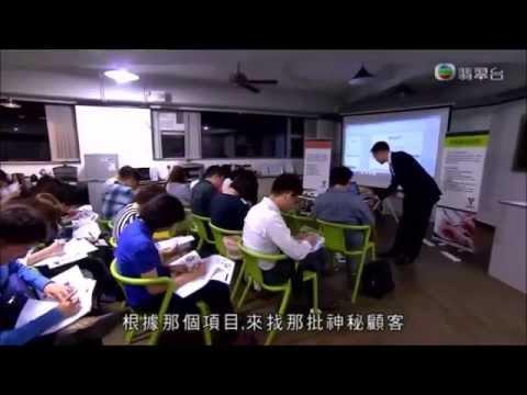 (2014-11-23) TVB Jade 「屢見奇工」