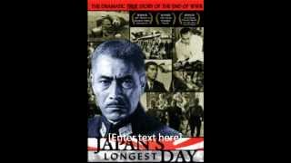 Japan's Longest Day- Masaru Sato