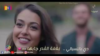 عمرو دياب - تحيَرَك   Amr Diab - Tehayrk