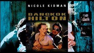 Бангкок Хилтон Николь Кидман История одного путешествия Классный мини-сериал 2 Серия