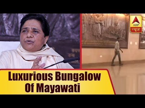 Take A LOOK At The Luxurious Bungalow Of Mayawati | ABP News