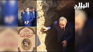 وزير الثقافة عز الدين ميهوبي يزور مغارة ''ابن خلدون'' بفرندة بولاية تيارت