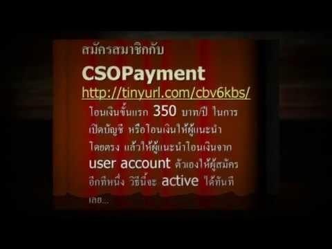 เติมเงินมือถือ + ชำระบัตรเครดิต