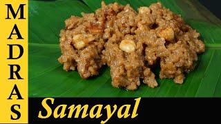 Aval Kesari Recipe in Tamil | Aval Kesari with Jaggery Recipe | Aval Recipes in Tamil
