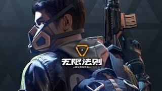 Europa - Official Gameplay Trailer from Tencent, Battle Royale Game