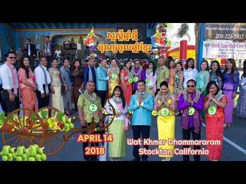 2018 Khmer New Year Dance Contest at Wat Stockton California