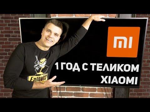 12 месяцев с Китайским Телевизором Xiaomi Mi TV 4K! Мучаюсь и Радуюсь...