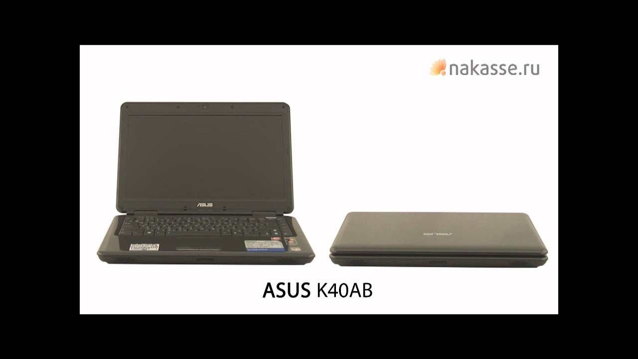 ASUS K40AB LAPTOP DRIVERS FOR WINDOWS 7